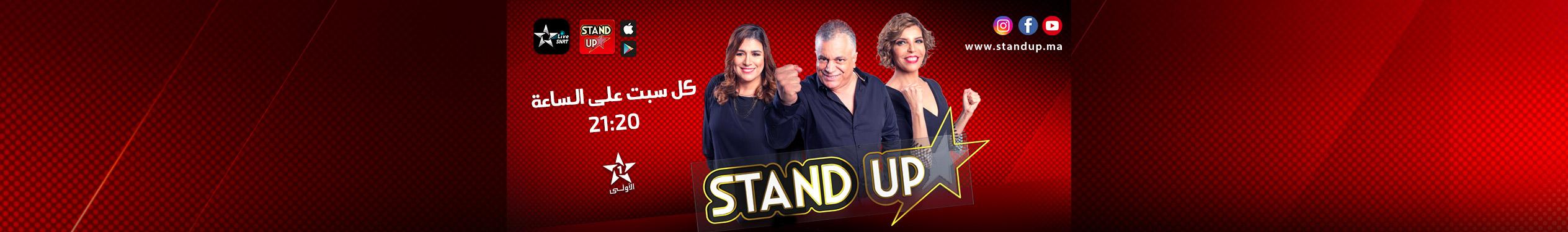slider-snrt-standup-slider-alaoula-new
